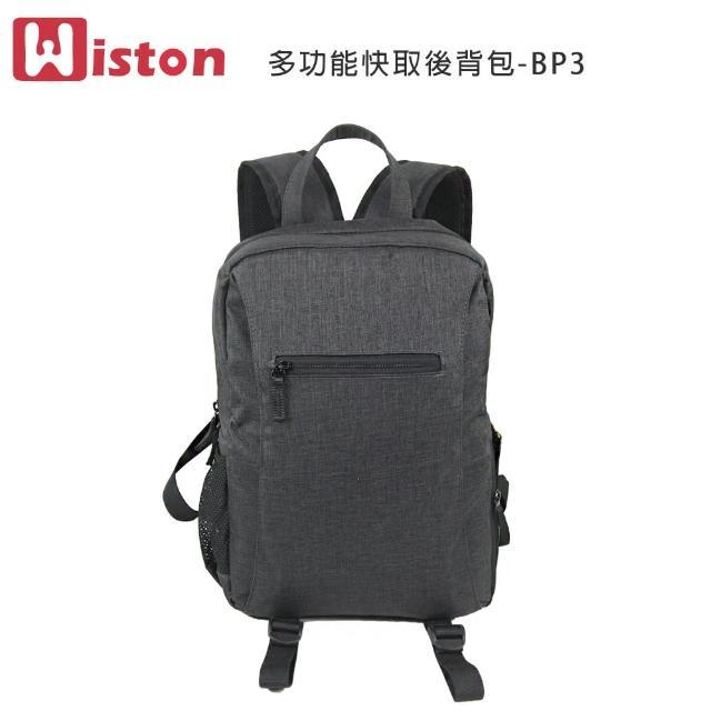 【Wiston】多功能快取後背包-BP3/