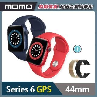 金屬錶帶超值組★【Apple 蘋果】Apple Watch Series6 44公釐 GPS版 鋁金屬錶殼搭配運動錶帶(S6 GPS44)