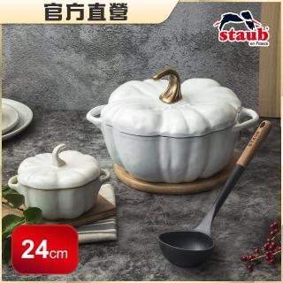 【法國Staub】南瓜造型琺瑯鑄鐵鍋24cm(南瓜烤盅+湯杓)