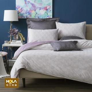【HOLA】雪櫻木芙絨防靜電抗菌床包兩用被組 紫色款 雙人