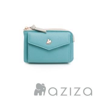 【aziza】CLARA鑰匙零錢包(松石綠)