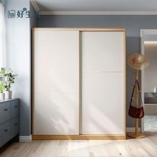 【hoi! 好好生活】林氏木業現代簡約滑門1.8M衣櫃 JC3D-A原木色+白色