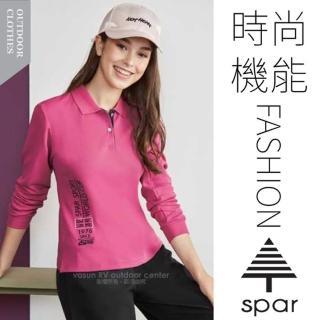 【SPAR】女款 吸濕排汗透氣長袖POLO衫.運動休閒衫.排汗上衣(SA107912 桃紅)