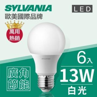 【SYLVANIA 喜萬年】LED 13W廣角節能燈泡-白光6500K(6入組)