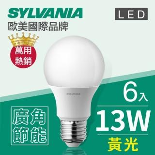 【SYLVANIA 喜萬年】LED 13W廣角節能燈泡-黃光3000K(6入組)