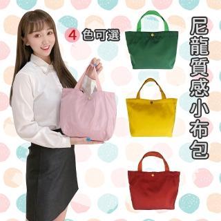 【Bliss BKK】手提尼龍質感小布包 中小款(4色可選)