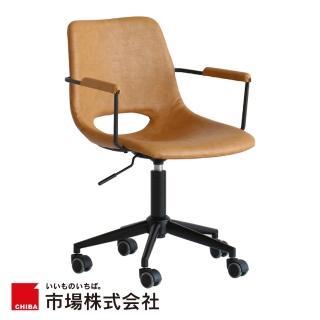【FL 滿屋生活】ICHIBA 皮質可升降旋轉辦公椅(電腦椅/辦公椅/布面休閒椅/旋轉升降椅/書房椅)