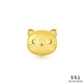 【點睛品】小貓