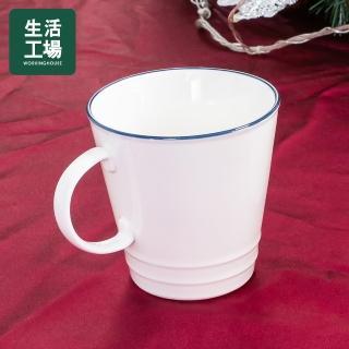【生活工場】晨光藍海馬克杯350ML