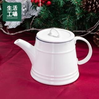 【生活工場】晨光藍海茶壺900ML