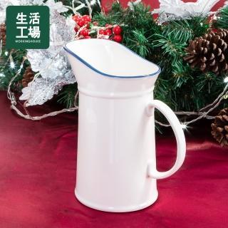 【生活工場】晨光藍海牛奶壺1000ML