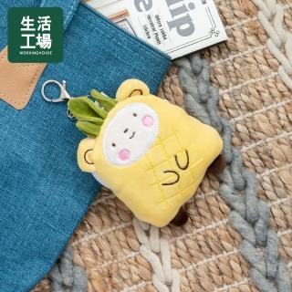 【生活工場】動物果友會-菠菠熊零錢包吊飾