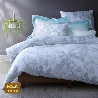【HOLA】芬森天絲床包兩用被組 雙人