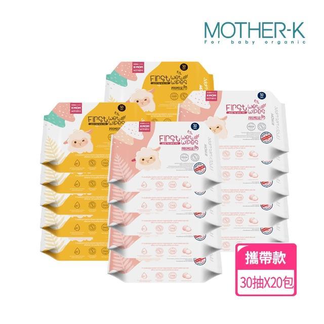 【MOTHER-K】自然純淨濕紙巾-基本攜帶款30抽*20包(箱購)/
