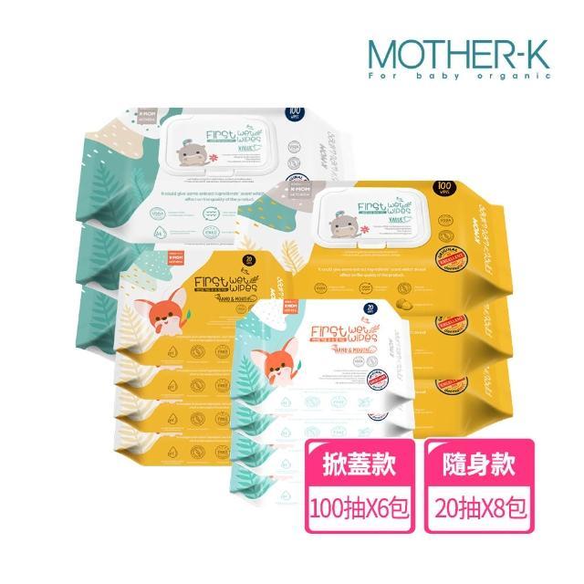 【MOTHER-K】自然純淨濕紙巾-柔花隨身款20抽*8+掀蓋柔花款100抽*6/