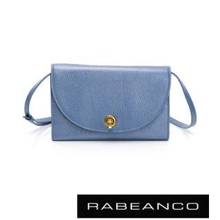 【RABEANCO】荔面牛皮斜背鎖扣手拿包(粉藍)