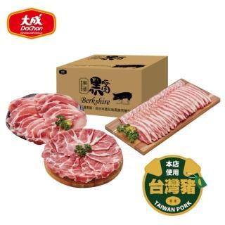 【大成】桐德黑豚極致火鍋肉片-7件組(1400g/箱)大成食品(頂級 鍋物 黑豬 台灣豬)
