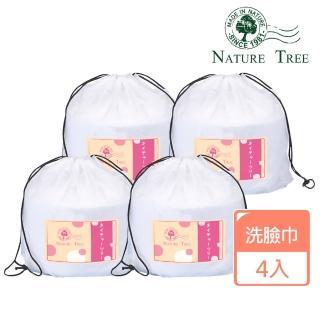 【Nature Tree】日系純棉親膚潔顏巾/洗臉巾/卸妝巾/肌膚護理巾/美容巾(買3贈1)