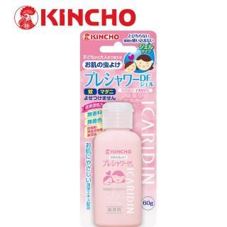 【KINCHO 日本金鳥】防蚊凝膠-派卡瑞丁60ml(派卡瑞丁凝膠)