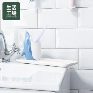 【生活工場】【618品牌週】大嘴巴鯊魚牙刷架