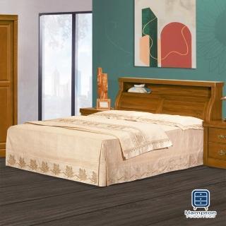 【Hampton 漢汀堡】格雷松樟木色6尺床組(一般地區免運費/床組/雙人床)