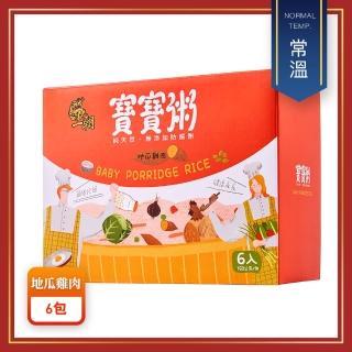 【王朝】地瓜雞肉 寶寶粥(6入/盒)
