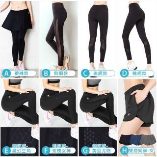 【GIAT】台灣製UPF50+排汗高彈力機能壓力褲