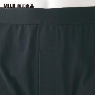 【MUJI 無印良品】男印度棉天竺前開平口褲(黑色)