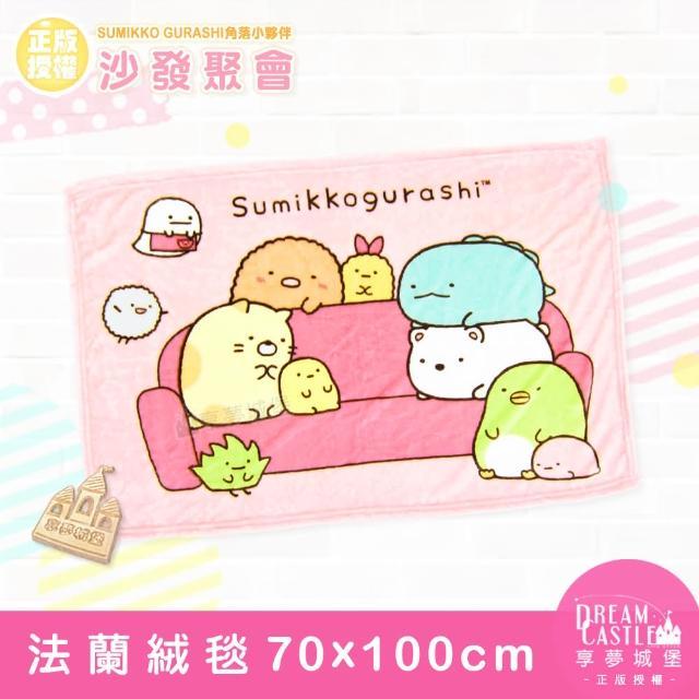 【享夢城堡】法蘭絨毯70x100cm(角落小夥伴