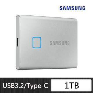 門號購優惠【SAMSUNG 三星】T7 Touch 1TB USB3.2移動固態硬碟 時尚銀