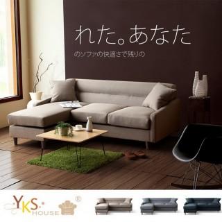 【YKSHOUSE】小資簡約L型布沙發組(三色可選)