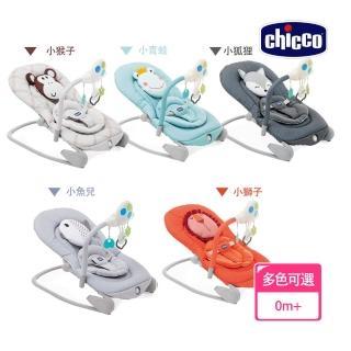 【Chicco】全新花版 Balloon安撫搖椅探險版(多色)