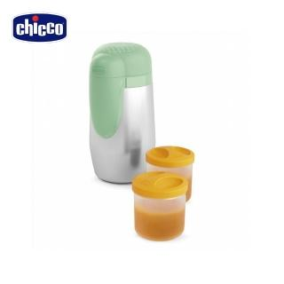 【Chicco】多功能不鏽鋼保溫罐(附食物保存盒)