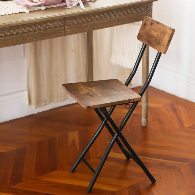【MAMORU】無印風復古木紋方型折疊椅(摺疊椅/戶外椅/餐椅/靠背椅/化妝椅)