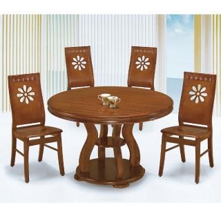 【MUNA 家居】4尺柚木色圓餐桌1485型1桌6椅(餐桌 圓桌 桌子)
