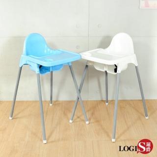 【LOGIS】童趣寶寶餐椅白色(餐椅 兒童餐椅 成長椅)