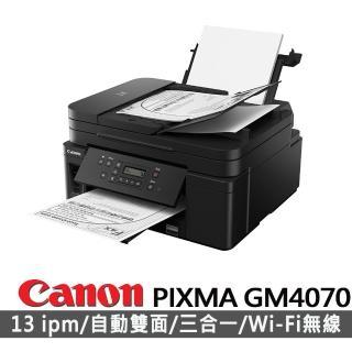 【Canon】PIXMA