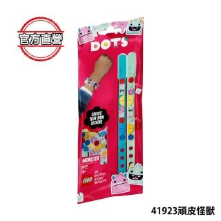 【LEGO 樂高】DOTS 豆豆樂系列 豆豆手環(41909 41910 41918 41923 41934)