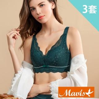 【Mavis 瑪薇絲】迷幻蕾絲無鋼圈乳膠內衣褲套裝(3套組)