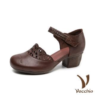 【Vecchio】真皮涼鞋