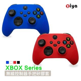 【ZIYA】Xbox