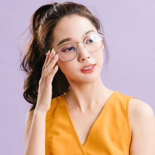 【ALEGANT】復刻銀金屬套圈輕透灰橢圓框UV400濾藍光眼鏡(輕量質感設計網紅熱銷話題款)
