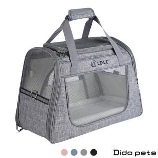 【Dido Pets】手提式 簡約帆布寵物外出袋(PT012)