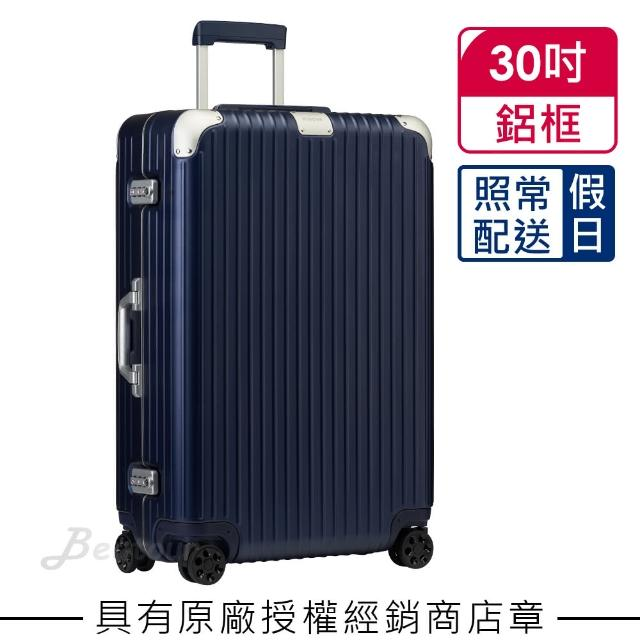 【Rimowa】Hybrid Check-in L 30吋行李箱 霧藍色(883.73.61.4)