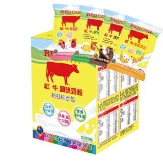 【RED COW 紅牛】調味奶粉彩虹隨手包40g-12入(草莓/香蕉/巧克力/果汁各3入)