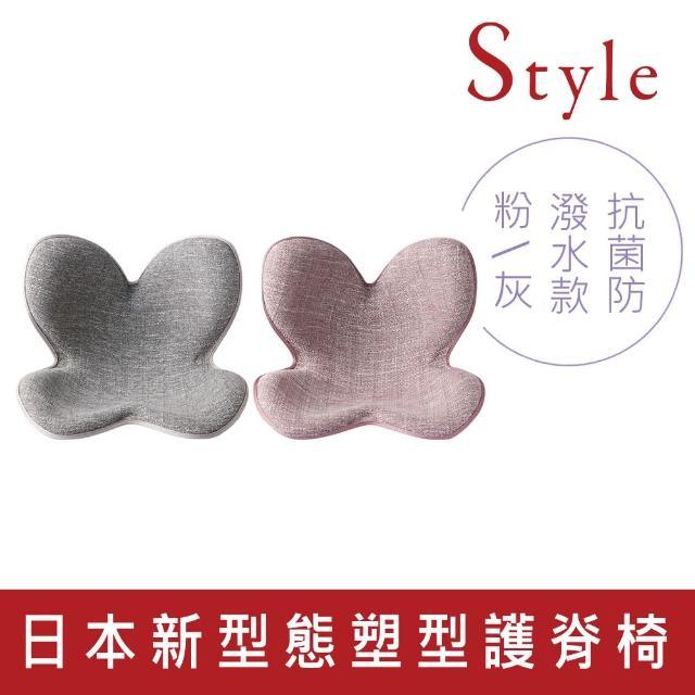 【4/26-5/3★現省600元】Style