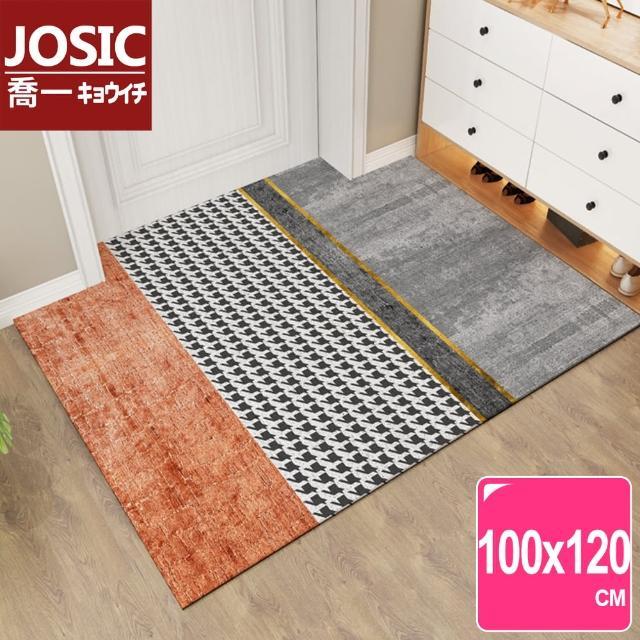【JOSIC】高級奢華北歐風可剪裁去泥刮沙絲圈地墊/玄關墊/客廳墊(100x120CM加碼贈造型手套枕)/
