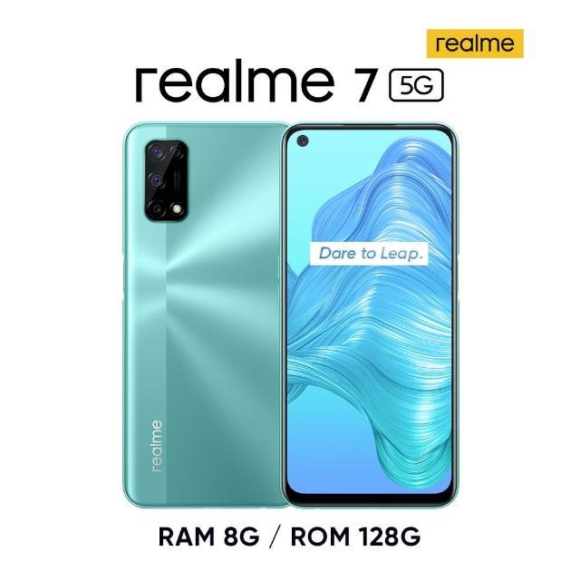 【realme】realme