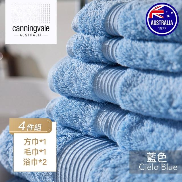 【canningvale】埃及棉皇家毛巾4件組-澳洲W