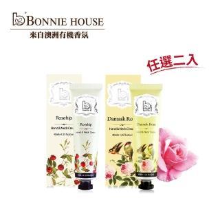 【Bonnie House 植享家】植萃手頸霜40ml(任選2入)
